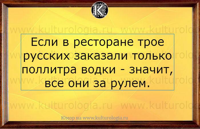 http://www.kulturologia.ru/files/u18955/jart-22-10-18.jpg