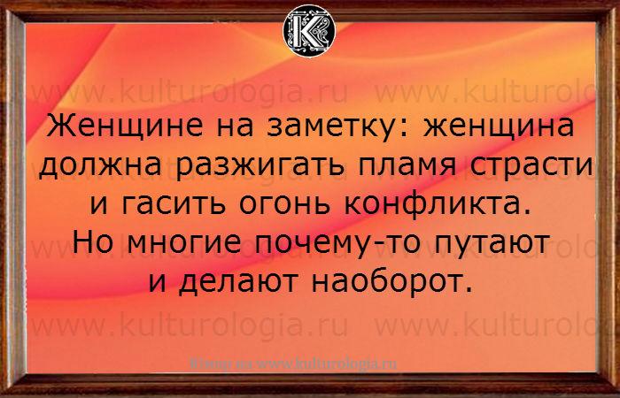 http://www.kulturologia.ru/files/u18955/jart-22-10-220.jpg