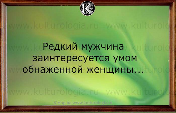 20 остроумных открыток об отношениях ...: www.kulturologia.ru/blogs/151115/27144