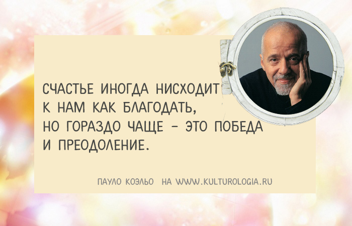 http://www.kulturologia.ru/files/u18955/koelo-03.jpg