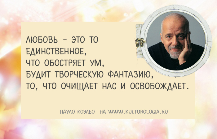 http://www.kulturologia.ru/files/u18955/koelo-06.jpg