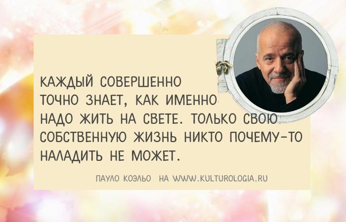 http://www.kulturologia.ru/files/u18955/koelo-10.jpg