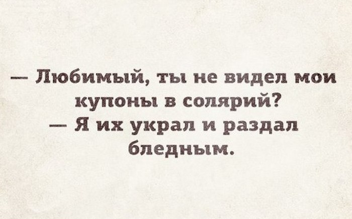 http://www.kulturologia.ru/files/u18955/krit-154.jpg