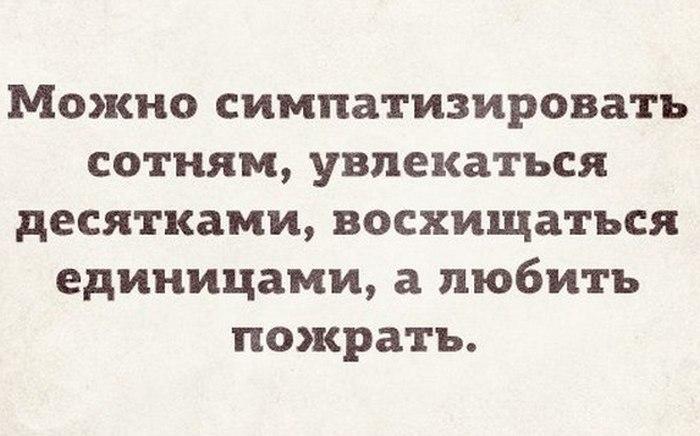 http://www.kulturologia.ru/files/u18955/krit-157.jpg