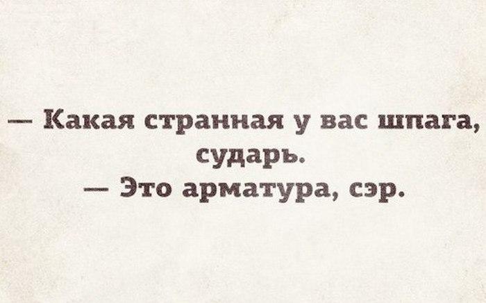 http://www.kulturologia.ru/files/u18955/krit-163.jpg