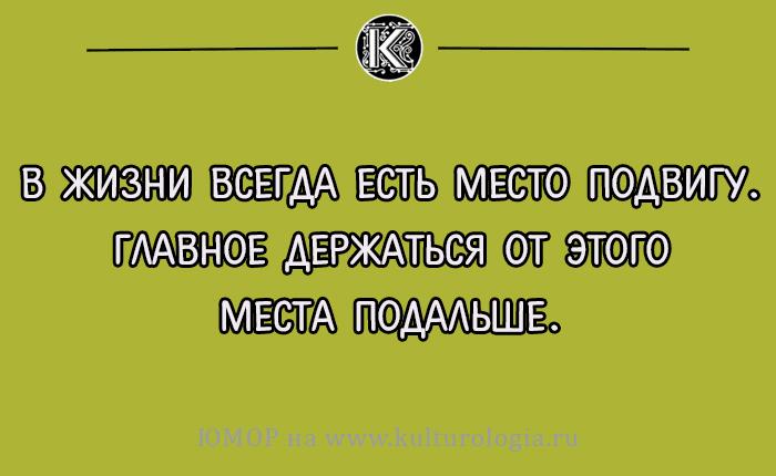 http://www.kulturologia.ru/files/u18955/nepredckazuemost-08.jpg