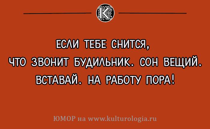 http://www.kulturologia.ru/files/u18955/nepredckazuemost-12.jpg