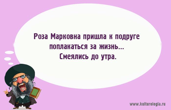 http://www.kulturologia.ru/files/u18955/od2.jpg
