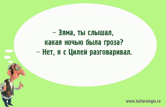 http://www.kulturologia.ru/files/u18955/od9.jpg