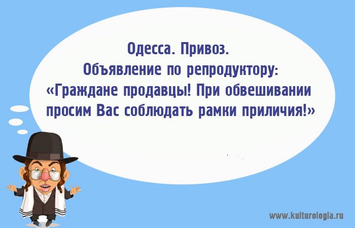 http://www.kulturologia.ru/files/u18955/odessa-12-10.jpg