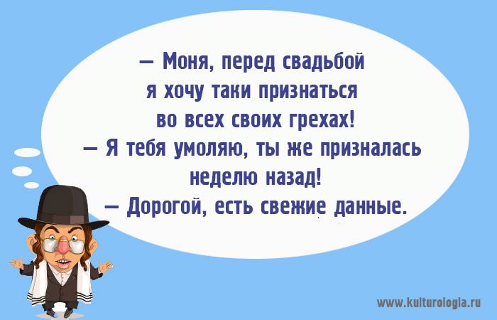 http://www.kulturologia.ru/files/u18955/odessa-12-13.jpg