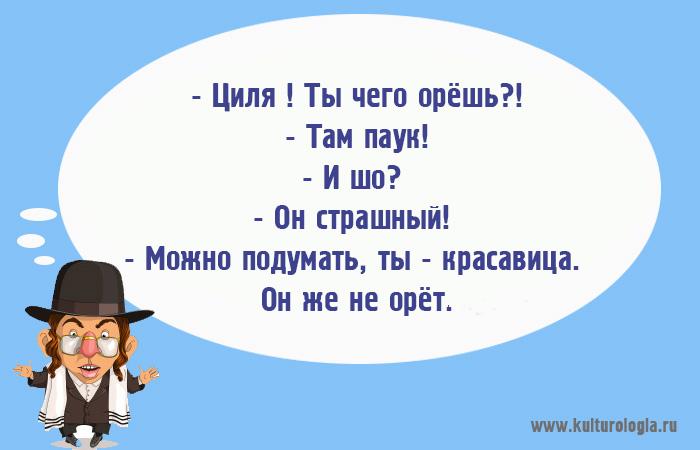 http://www.kulturologia.ru/files/u18955/odessa-12-7.jpg