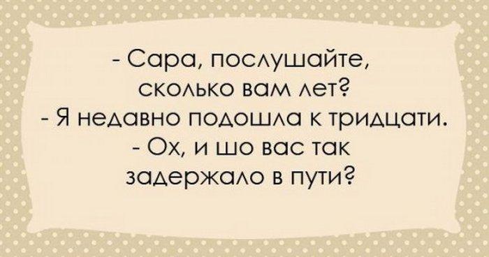 http://www.kulturologia.ru/files/u18955/odessity-unikalna-01.jpg