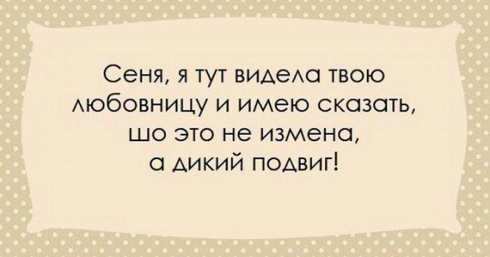 http://www.kulturologia.ru/files/u18955/odessity-unikalna-04.jpg