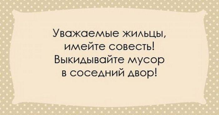 http://www.kulturologia.ru/files/u18955/odessity-unikalna-08.jpg