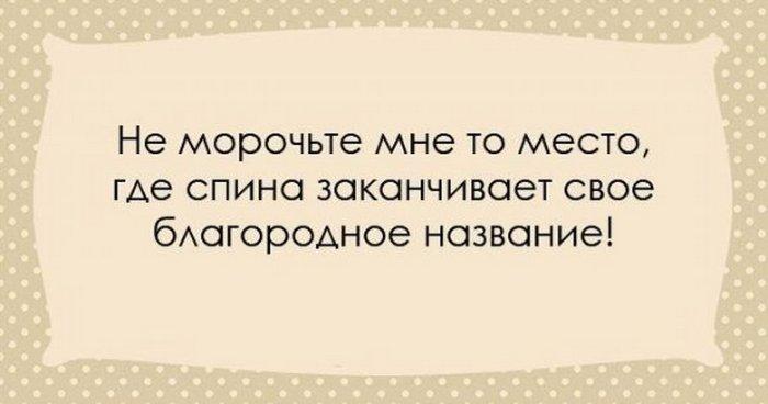 http://www.kulturologia.ru/files/u18955/odessity-unikalna-09.jpg
