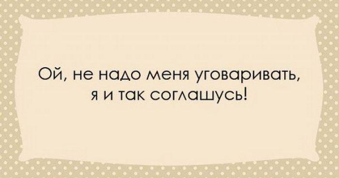 http://www.kulturologia.ru/files/u18955/odessity-unikalna-10.jpg