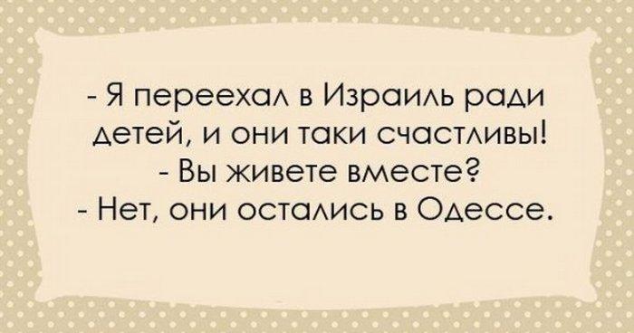 http://www.kulturologia.ru/files/u18955/odessity-unikalna-14.jpg