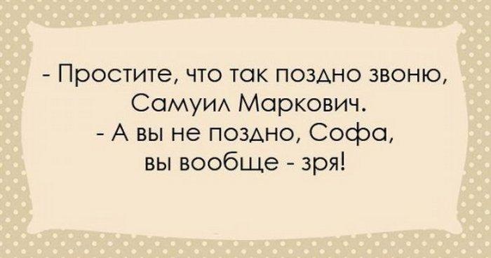 http://www.kulturologia.ru/files/u18955/odessity-unikalna-15.jpg