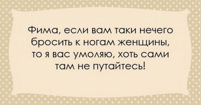 http://www.kulturologia.ru/files/u18955/odessity-unikalna-16.jpg