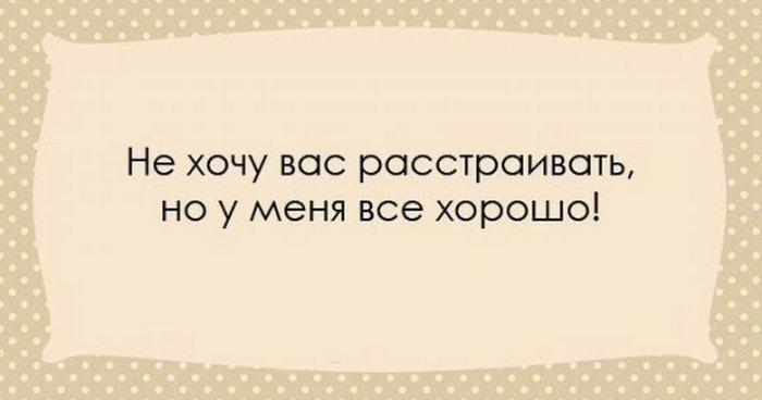 http://www.kulturologia.ru/files/u18955/odessity-unikalna-20.jpg
