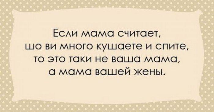 http://www.kulturologia.ru/files/u18955/odessity-unikalna-27.jpg