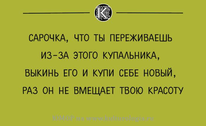 http://www.kulturologia.ru/files/u18955/omor-odessa-004.jpg
