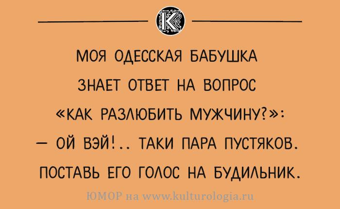 http://www.kulturologia.ru/files/u18955/omor-odessa-006.jpg