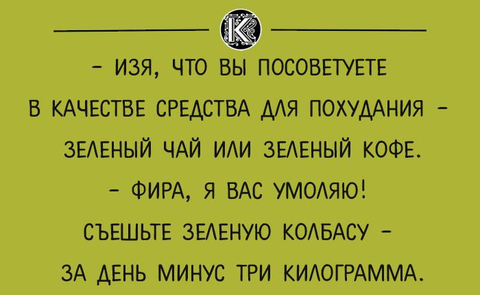 http://www.kulturologia.ru/files/u18955/omor-odessa-008.jpg