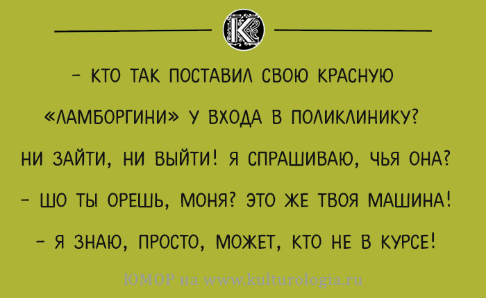 http://www.kulturologia.ru/files/u18955/omor-odessa-009.jpg