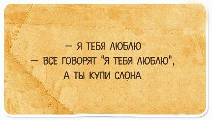 http://www.kulturologia.ru/files/u18955/otk12.jpg
