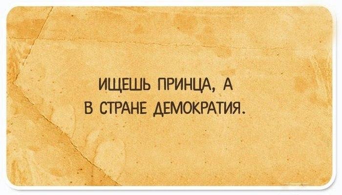 http://www.kulturologia.ru/files/u18955/otk13.jpg