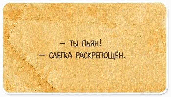 http://www.kulturologia.ru/files/u18955/otk18.jpg