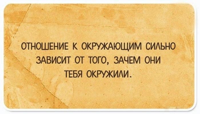 http://www.kulturologia.ru/files/u18955/otk20.jpg