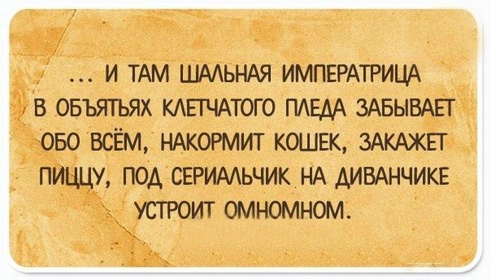 http://www.kulturologia.ru/files/u18955/otk3.jpg