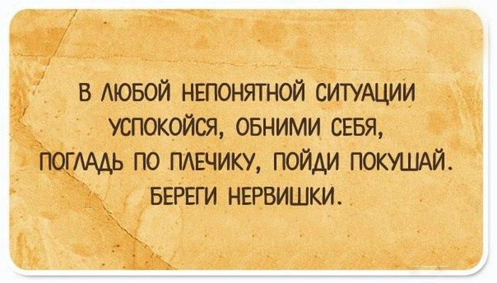 http://www.kulturologia.ru/files/u18955/otk6.jpg
