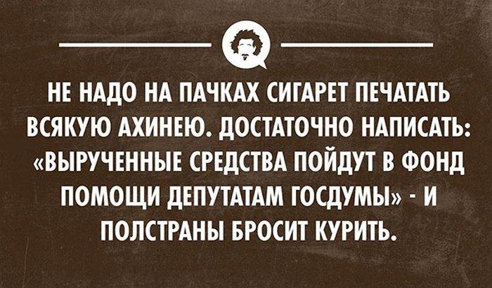 http://www.kulturologia.ru/files/u18955/otkritki-01.jpg