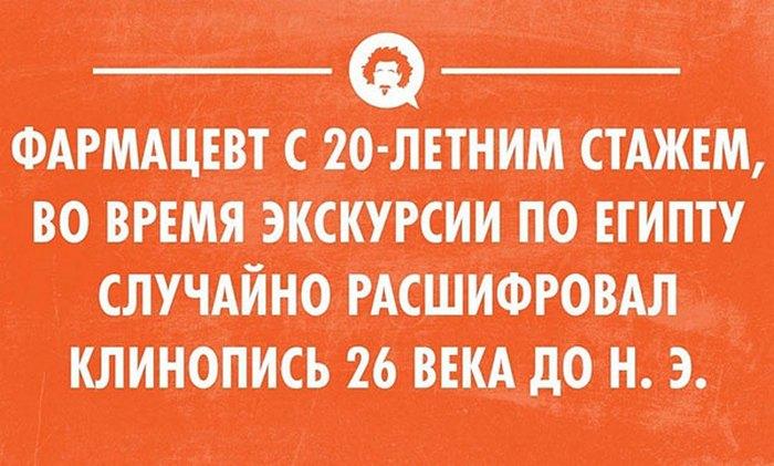 http://www.kulturologia.ru/files/u18955/otkritki-02.jpg