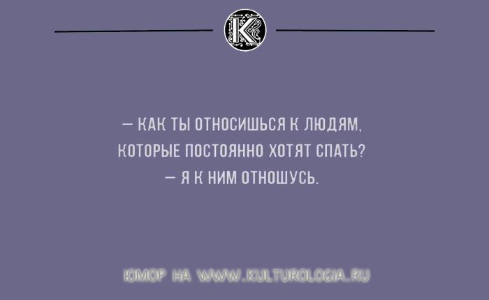 http://www.kulturologia.ru/files/u18955/otkritki_pro_son_6.jpg