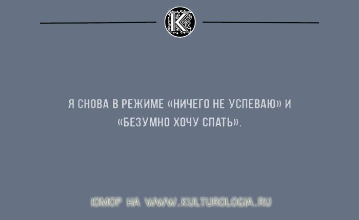 http://www.kulturologia.ru/files/u18955/otkritki_pro_son_7.jpg