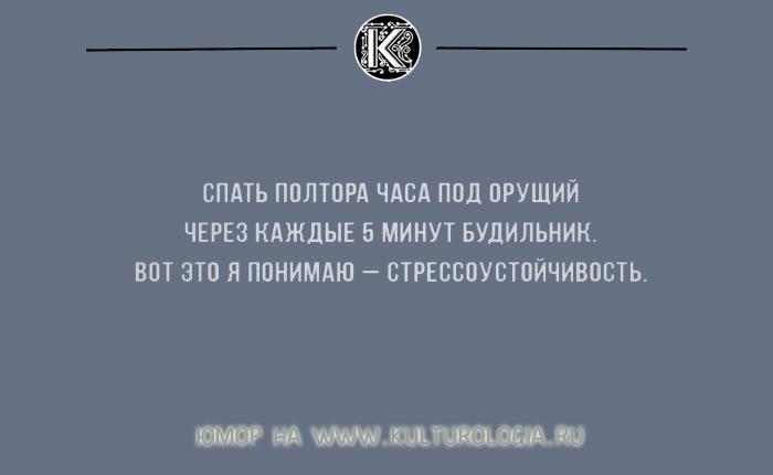 http://www.kulturologia.ru/files/u18955/otkritki_pro_son_9.jpg
