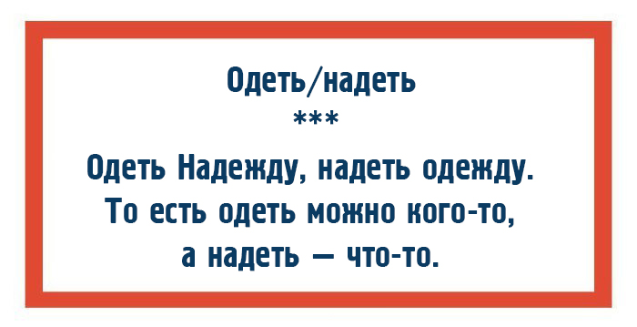 http://www.kulturologia.ru/files/u18955/pravilo1.jpg