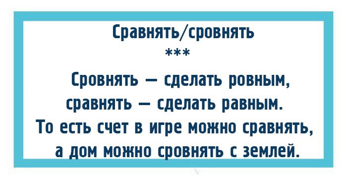 http://www.kulturologia.ru/files/u18955/pravilo10.jpg