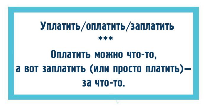 http://www.kulturologia.ru/files/u18955/pravilo2.jpg