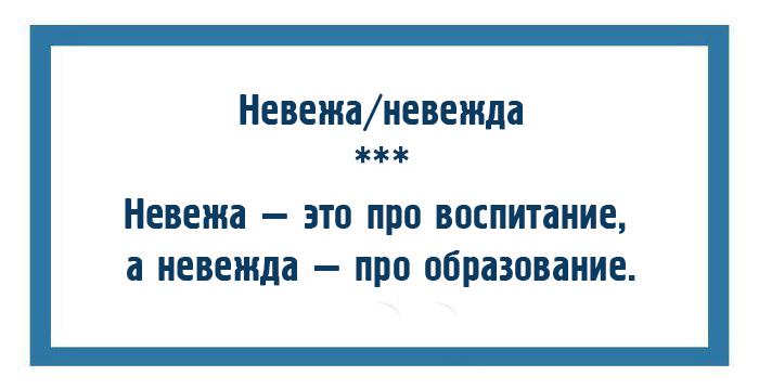 http://www.kulturologia.ru/files/u18955/pravilo3.jpg