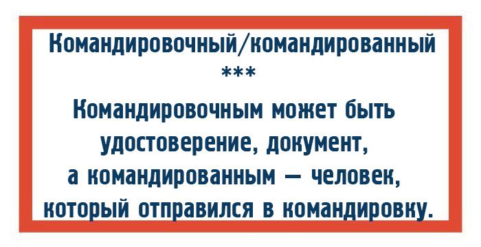 http://www.kulturologia.ru/files/u18955/pravilo5.jpg