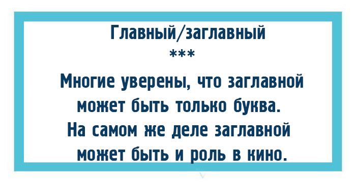 http://www.kulturologia.ru/files/u18955/pravilo6.jpg