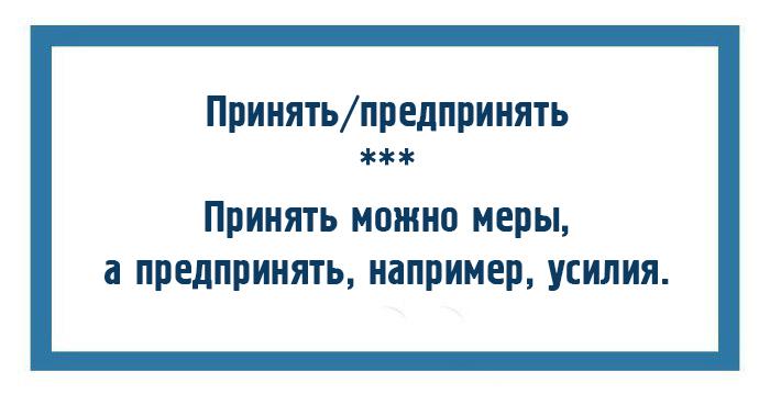 http://www.kulturologia.ru/files/u18955/pravilo7.jpg