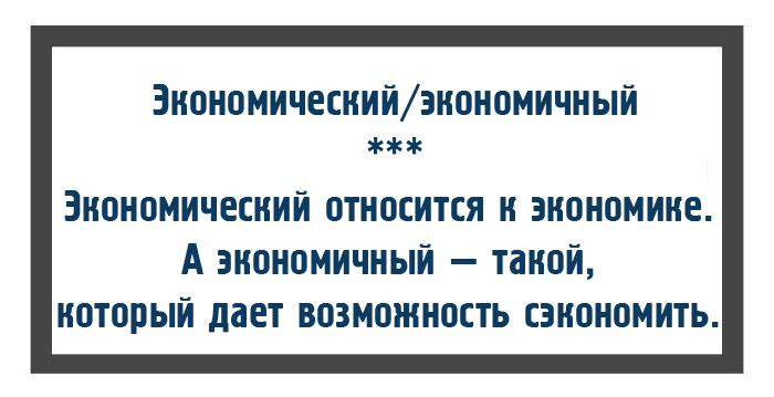 http://www.kulturologia.ru/files/u18955/pravilo8.jpg