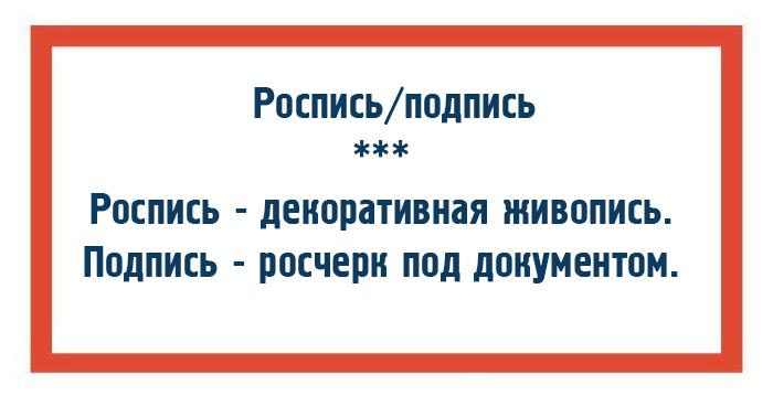 http://www.kulturologia.ru/files/u18955/pravilo9.jpg